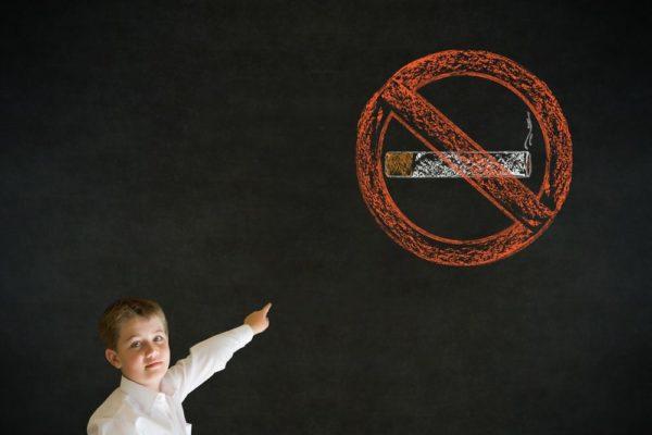 Школьники бросили курить